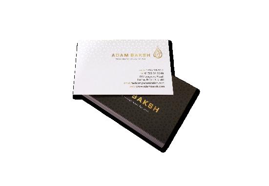 500 Full Colour 450gsm Paper Stock, Matt Laminated Business Cards